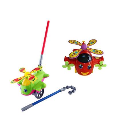 - Küçük Helikopter Çın Çın